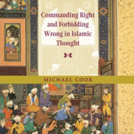 Forbidding Wrong in Islam: An Introduction