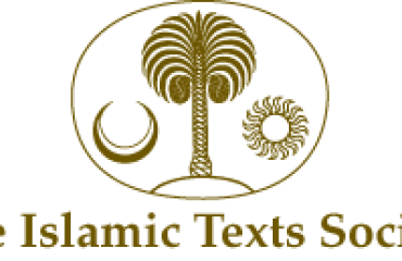 Islamic Texts Society publishing